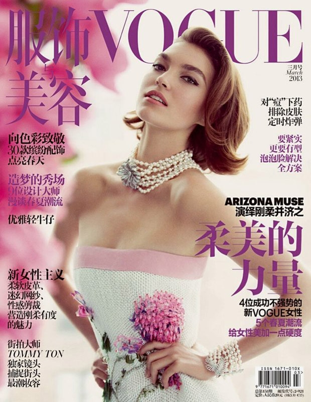 arizona muse vogue china
